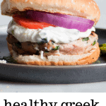 healthy greek burgers